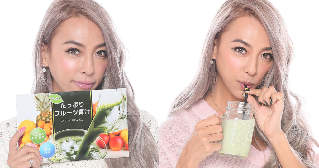 モデル・芸能人に今最も飲まれている「めっちゃたっぷりフルーツ青汁」で結果の出る簡単ダイエット!
