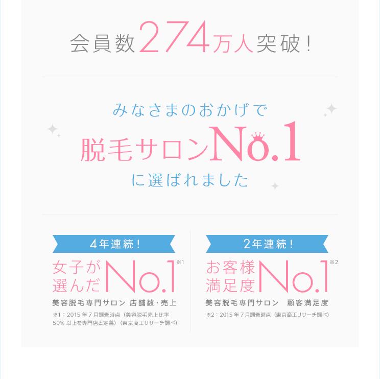 reason_02