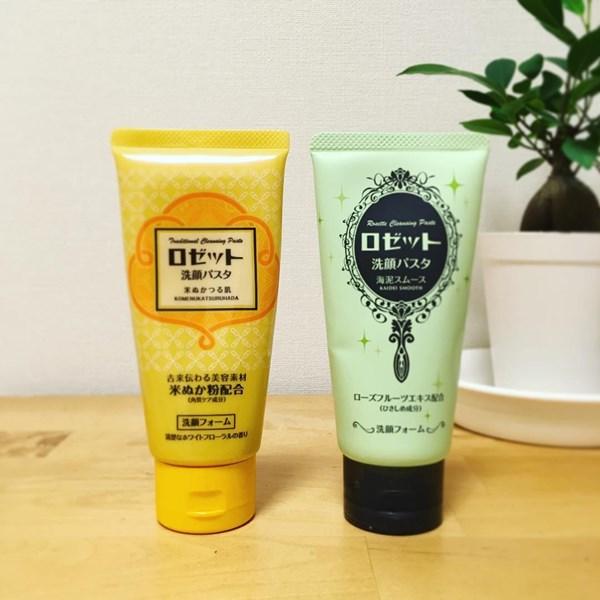 ロゼット洗顔パスタ|種類豊富