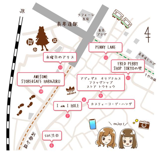 おしゃ壁|渋谷