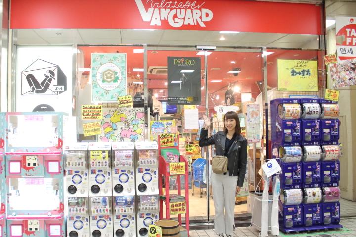 ヴィレッジバンガード渋谷本店