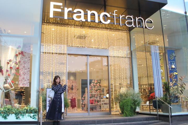 Francfranc青山店