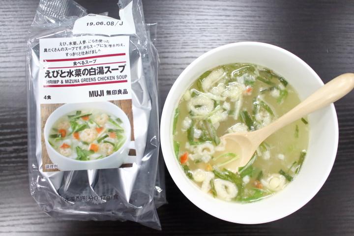 無印ごはん|スープ