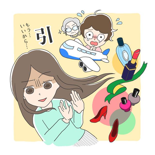 別れ話|エピソード