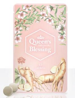 王妃のめぐみの商品画像